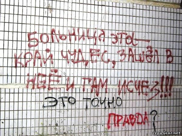 Отзывы поликлиники московского района